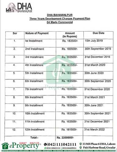 DHA Bahawalpur 4 Marla Commercial Development Charges Schedule