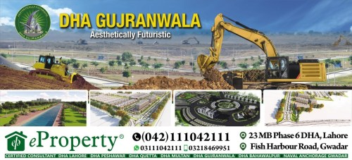 DHA Gujranwala Booking Ballot Location Map Development News