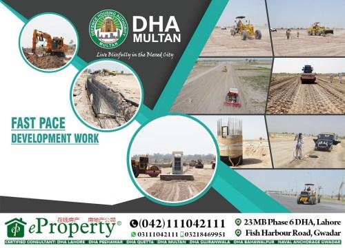 DHA Multan Booking Ballot Location Map Development News