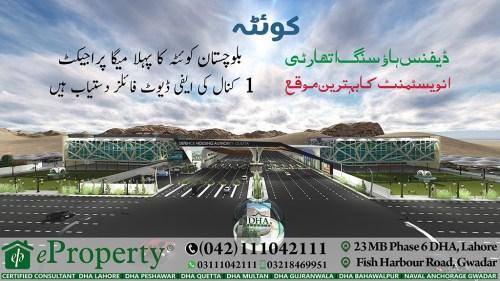 DHA Quetta Location Booking Ballot Map Developments News
