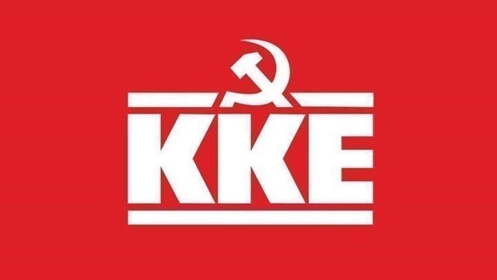 ΚΟΒ Υγείας Τ.Ο. Πιερίας του ΚΚΕ - «Ο ιός είναι ο καπιταλισμός…»