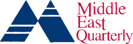 Middle East Quarterly logo