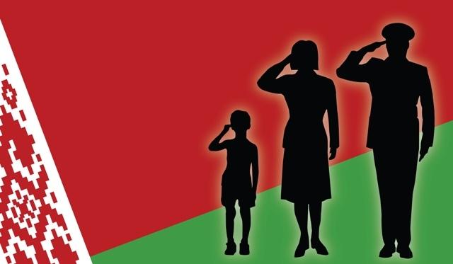 EU policy towards Belarus