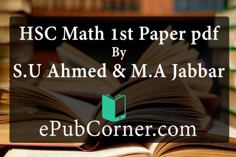 su ahmed hsc math 1st paper pdf