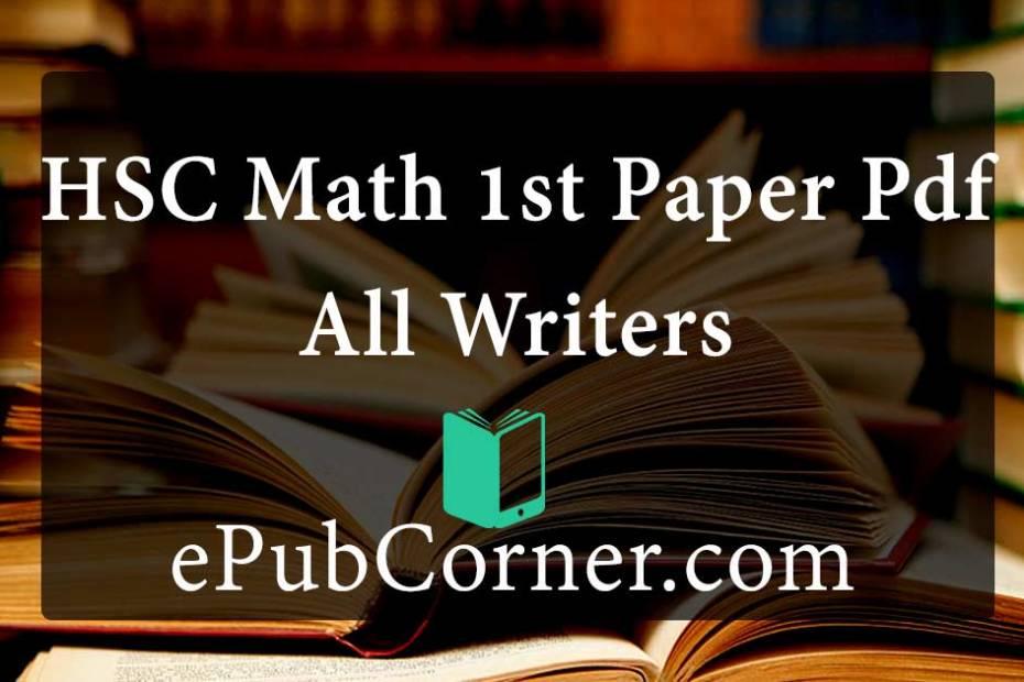 okkhorpotro math pdf, su ahmed 1st paper pdf solution math book