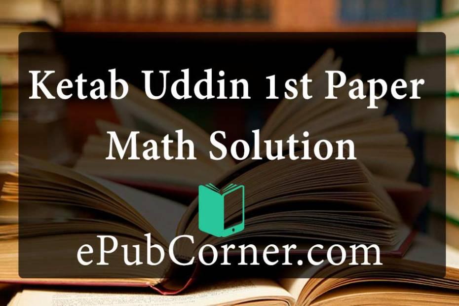 ketab uddin math solution pdf