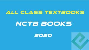 NCTB Books 2020