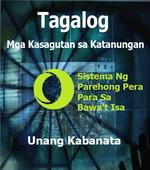 Feature_thumb_mga-kasagutan-sa-katanungan-sistema-ng-parehong-pera-para-sa-bawa-t-isa-unang-kabanata