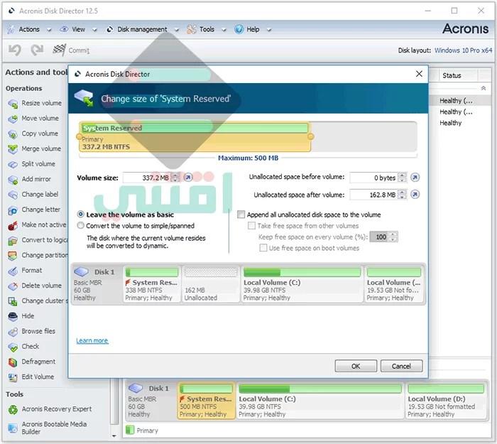 برنامج تقسيم وإدارة الهارد بدون فورمات Acronis Disk Director