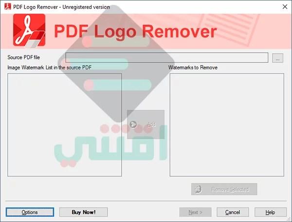 إزالة العلامة المائية من ملفات Pdf بضغطة واحدة Pdf Logo