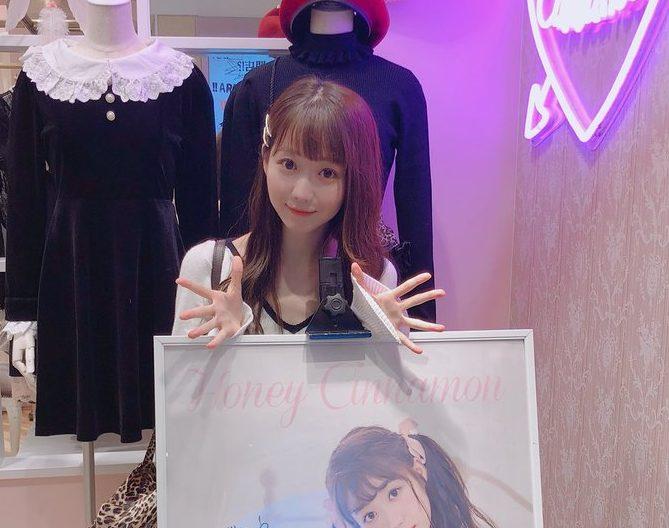 【ハニーシナモン梅田EST店】秋冬モデルをしていただいた=LOVEのみりにゃこと大谷映美里さんが梅田EST店に来てくださいました