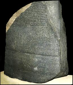 102620 Rosetta Stone