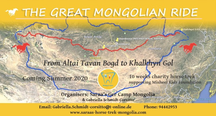 Secure a discount of up to 300 USD for your participation in the Great Mongolian Ride - a 10 week charity horse trek in Mongolia