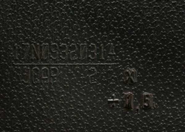 Flap Stamp on Amerigo CC Jump 17MW SN: 09320314
