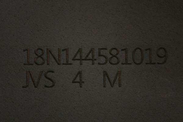Flap Stamp on Amerigo Vega Special Jump 18M Saddle 144581019