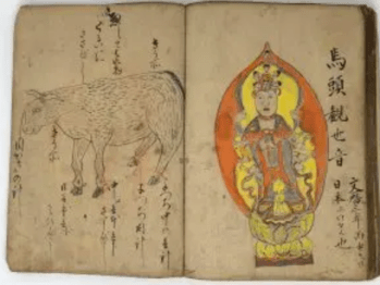 Ancient Japanese horse care