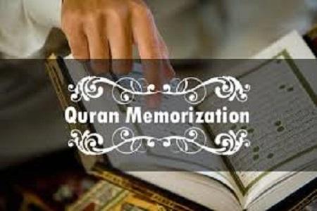 Quran-Memorization-Online