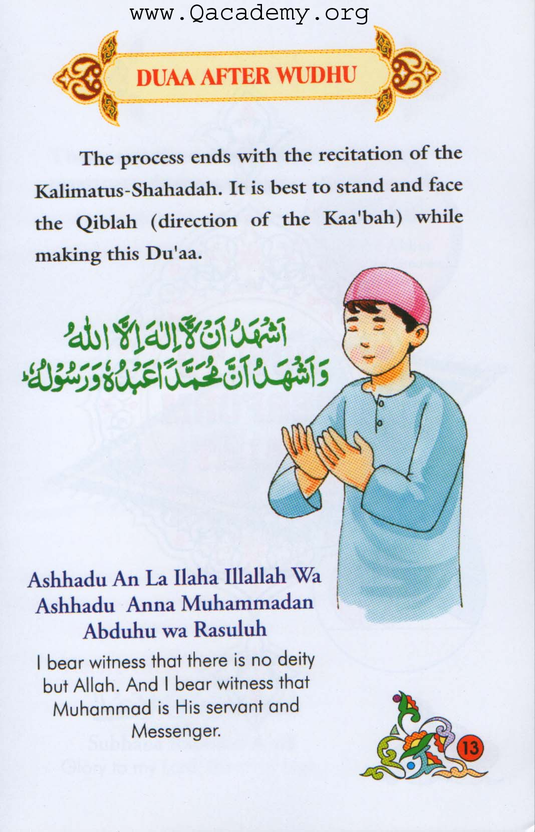 Duaa Before Wudu Or Ablution