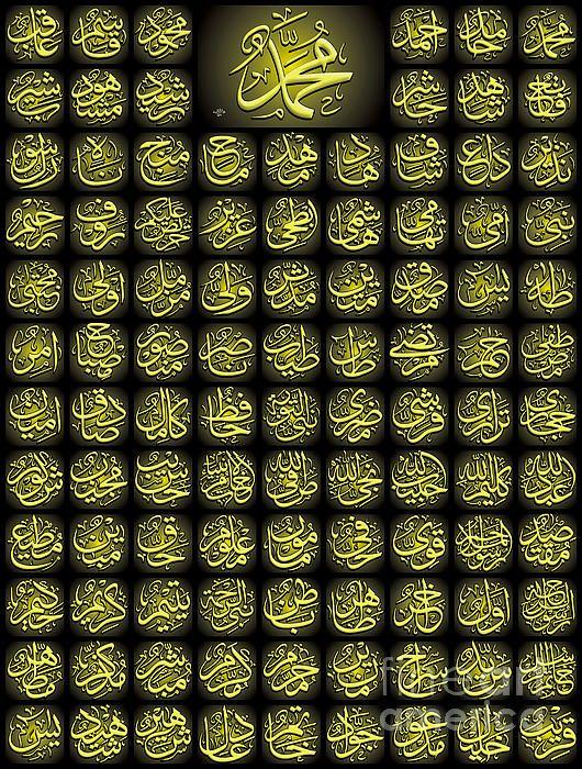 99 Names Of Prophet Hazrat Muhammad (S.A.W.W)