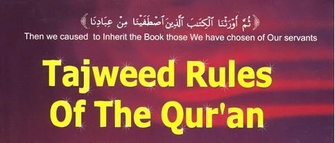 Tajweed Rules
