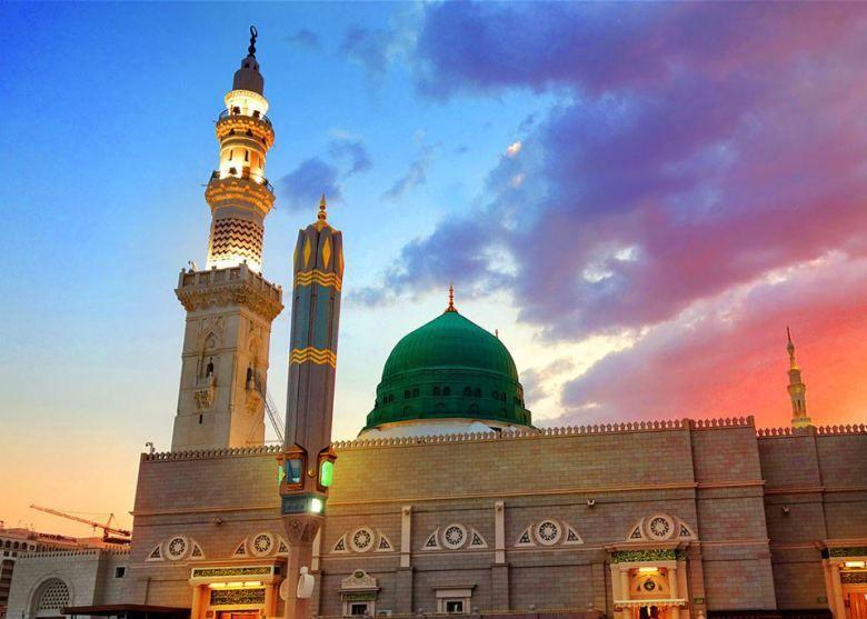 Eid Milad -un-Nabi