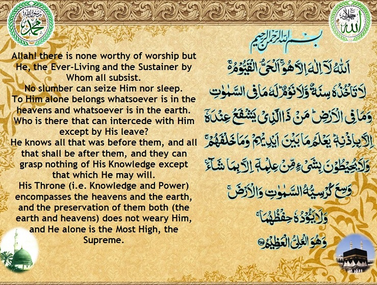 ayatul-kursi-with-english-translation