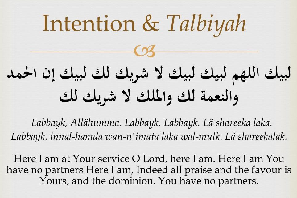 Intension & Talbiyah
