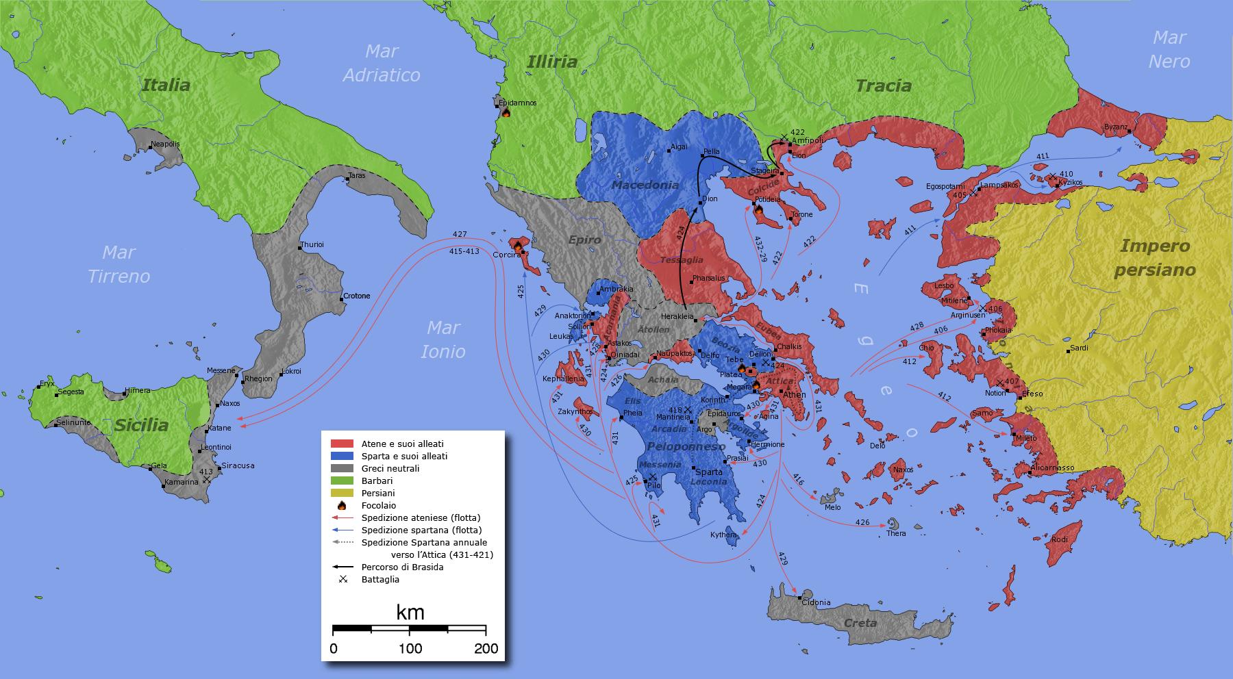 O Θουκυδίδης, η προέλευση των Ελλήνων και το όνομα Ελλάς