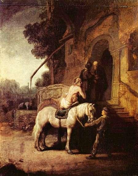 Ο καλός Σαμαρείτης, πίνακας του Ρέμπραντ