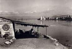 042 - Εύβοια - Χαλκίδα 1903