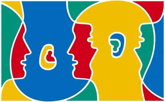 """Αυτή η """"απλούστερη εκδοχή"""" της σχέσης έθνους και γλώσσας -η επιδίωξη, δηλαδή, της πλήρους σύμπτωσης των δύο- δεν φαίνεται λοιπόν και πολύ απλή."""