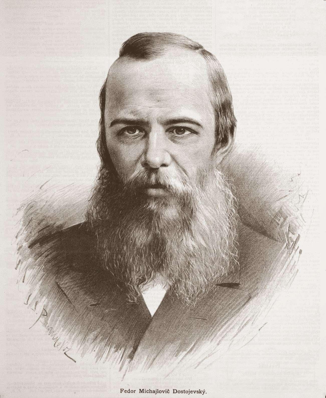 Ο Ντοστογιέβσκη