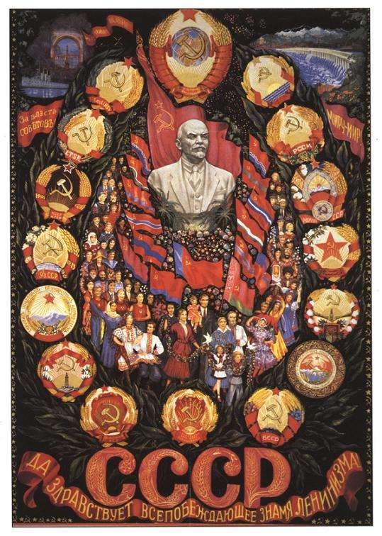 ussr-cccp_poster