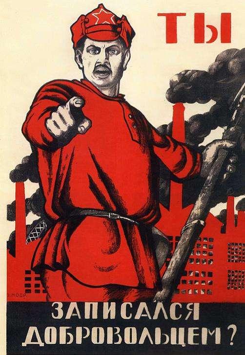 ussr-have-you-volunteered-1920