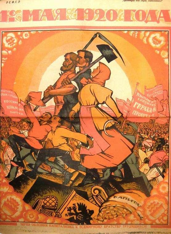 ussr-may-1-soviet-propaganda-poster-2