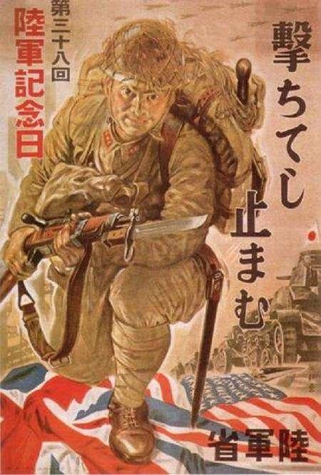 ww2-Japan2