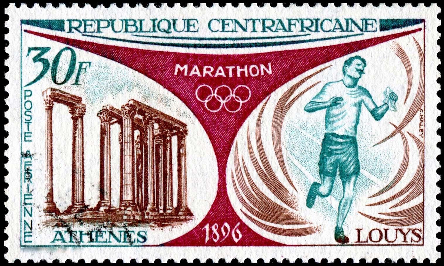 γραμματόσημο για τους Ολυπιακούς αγώνες του 1896