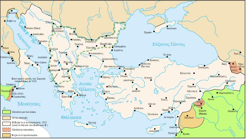Χάρτης της Βυζαντινής Αυτοκρατορίας το 1025, κατά το θάνατο του Βασιλείου Β'.