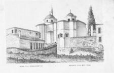 Ναός της Παναχράντου. Κωνσταντινούπολη, 1877. Λιθογραφία.