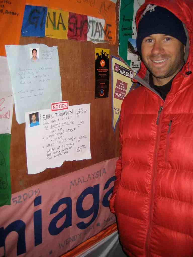 Eran Thomson - Mt. Everest, Gorak Shep Poster from Love, Hope, Strength - Everest Rocks
