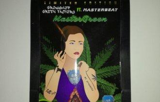Confezione di cannabis legale di Growshop greenfactory MasterGreen