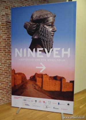 Leiden - Rijksmuseum van Oudheden (Nineveh) 24