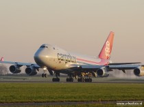 Schiphol Cargolux 01