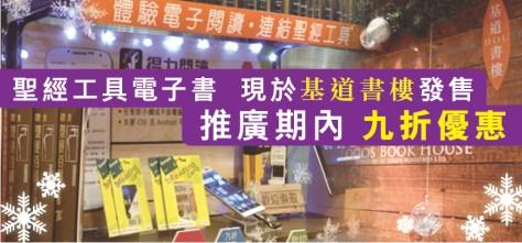 web banner-01