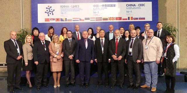 В Белграде состоялся третий саммит министров из Китая и 16 стран Центральной и Восточной Европы (ЦВЕ)