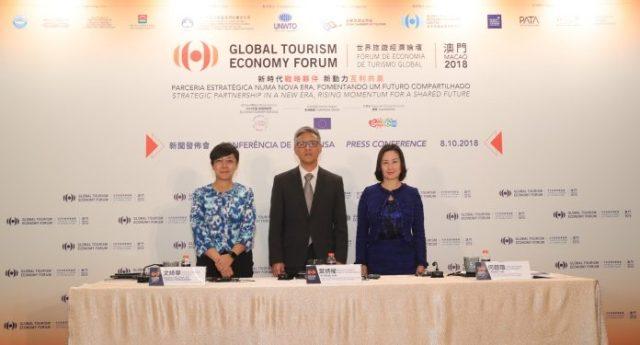 Стала известна программа Глобального форума по экономике туризма 2018 года в Макао в рамках китайской инициативы «Один пояс, один путь»