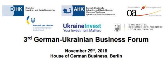 В столице Германии – Берлине закончился III немецко-украинский бизнес-форум