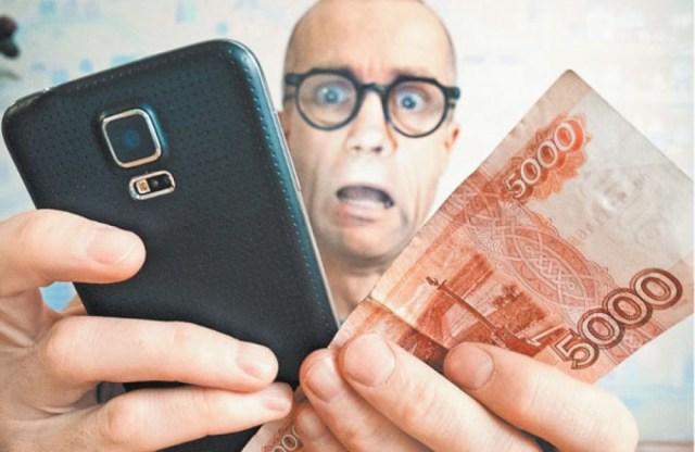 В России принят закон об отмене архаичного «внутреннего роуминга» сотовой связи