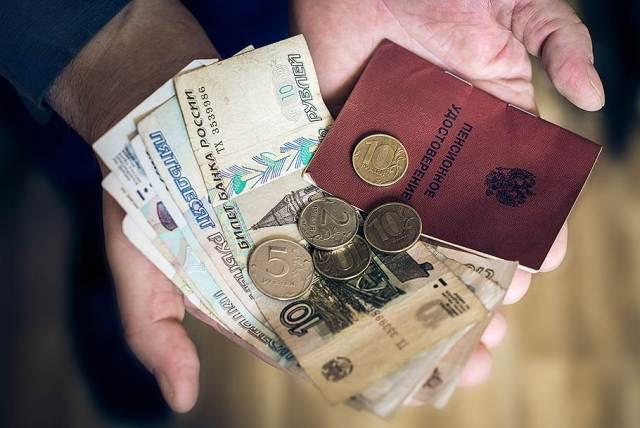 Опубликовано мнение экспертов о критериях выбора зарубежных фондов для пенсионных накоплений