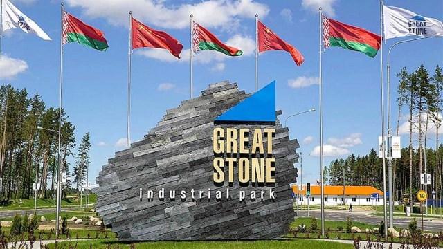 Китайские инвестиции в Беларусь растут